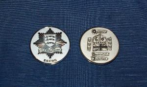 Jubilee Coin 2