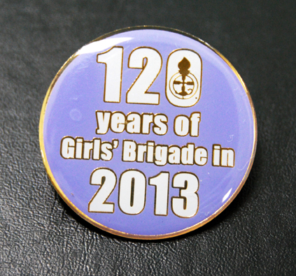 gb_2013_badge